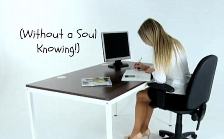 Δέκα συμβουλές για να μην χάνεις τη φόρμα σου στο γραφείο