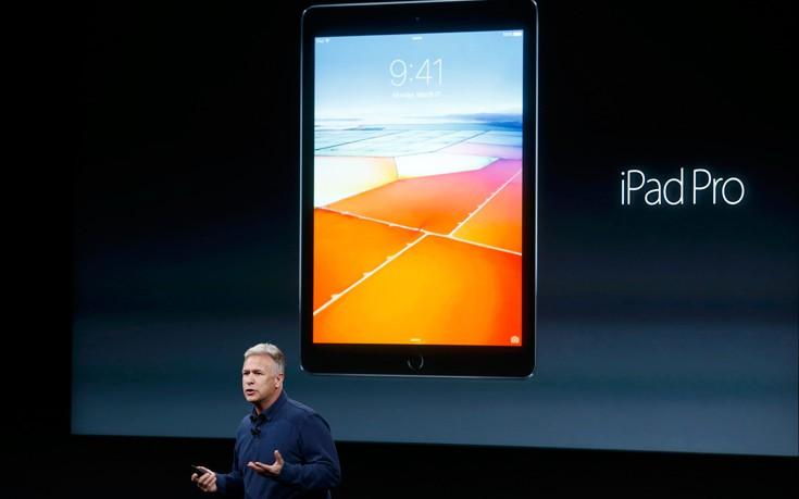 Η Apple παρουσίασε το μικρότερο iPad Pro με οθόνη 9,7 ιντσών