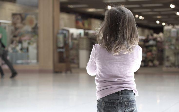 Τι πρέπει να ξέρει ένα παιδί σε περίπτωση που χαθεί