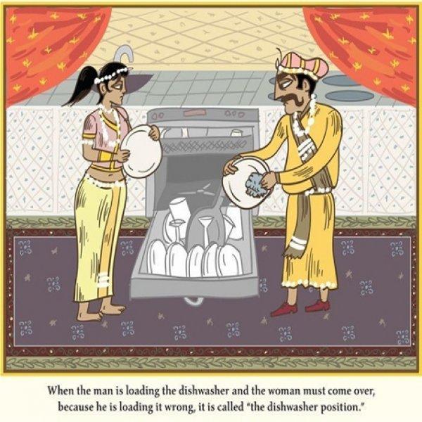 Το Kama Sutra των παντρεμένων: Τα πιο έξυπνα και αστεία illustrations!