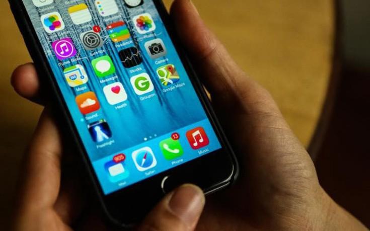 Χρήστες των iPhones λαμβάνουν e-mails – «φαντάσματα» από το 1970