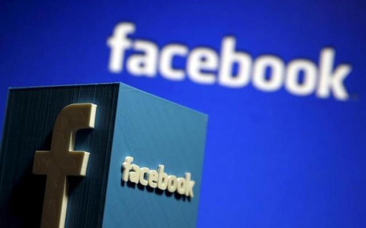 Αύξηση εσόδων στο Facebook