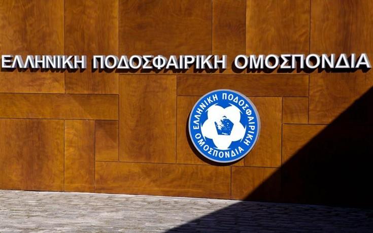 Η Σούπερ Λίγκα πήρε διαβεβαίωση από την ελληνική ποδοσφαιρική ομοσπονδία