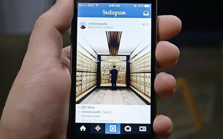 Το Instagram έγινε ασπρόμαυρο για μερικούς μόνο χρήστες