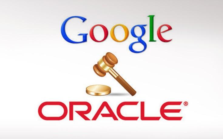Νίκη της Google απέναντι στην Oracle για την Java στα κινητά