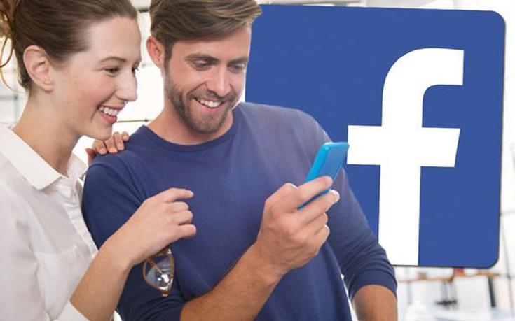 Το Facebook ετοιμάζει νέα αλλαγή για το news feed