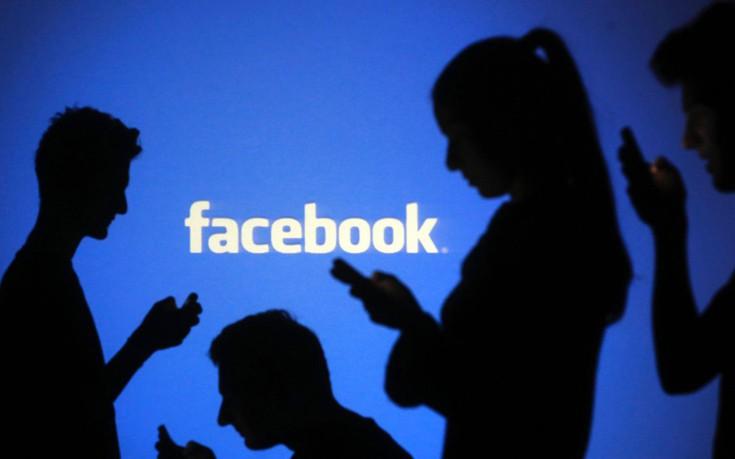 Η νέα ρύθμιση του Facebook που δίνει λύση στην «παρακολούθηση» εκτός κοινωνικού δικτύου