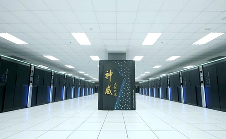 Νέος κινεζικός υπερυπολογιστής ο ισχυρότερος στον κόσμο