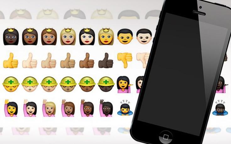 Οι αλλαγές που έρχονται με το iOS 10 στο κινητό σας