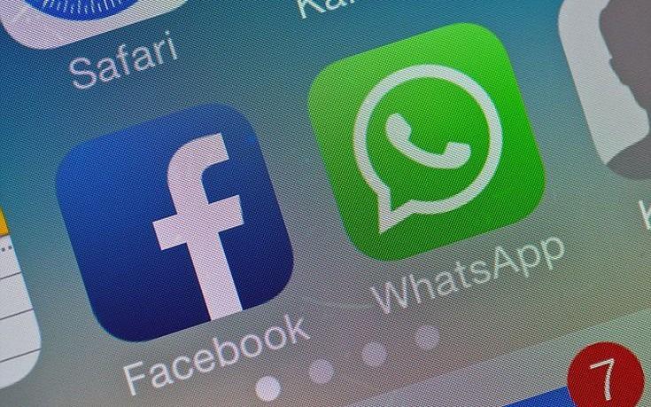 Οι φήμες για τη νέα λειτουργία που θα προσθέσει το WhatsApp