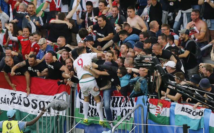 Ουγγρική κυριαρχία