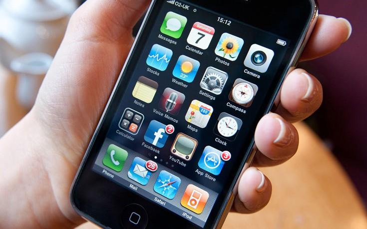 Πώς να απενεργοποιήσετε τις ενοχλητικές ειδοποιήσεις στο iPhone