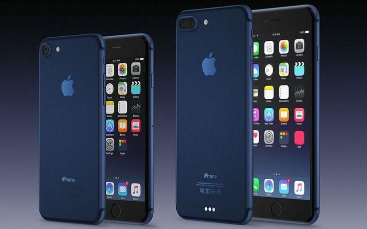 Πώς θα μπορούσε να μοιάζει το iPhone 7 σε σκούρο μπλε χρώμα