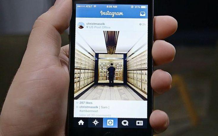 Το Instagram έκανε τη μεγάλη αλλαγή
