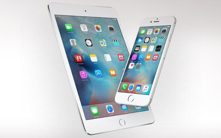 Τα «κρυμμένα» χαρακτηριστικά του iOS 9