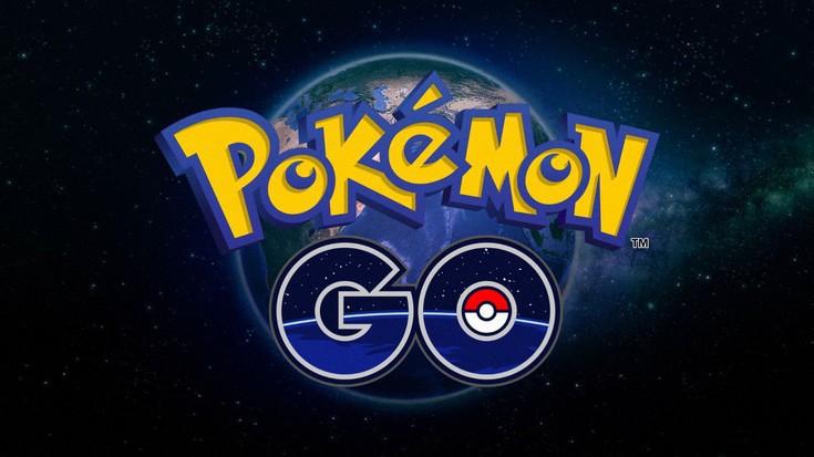 Η πρώτη απάτη με το Pokemon Go και το περίεργο e-mail