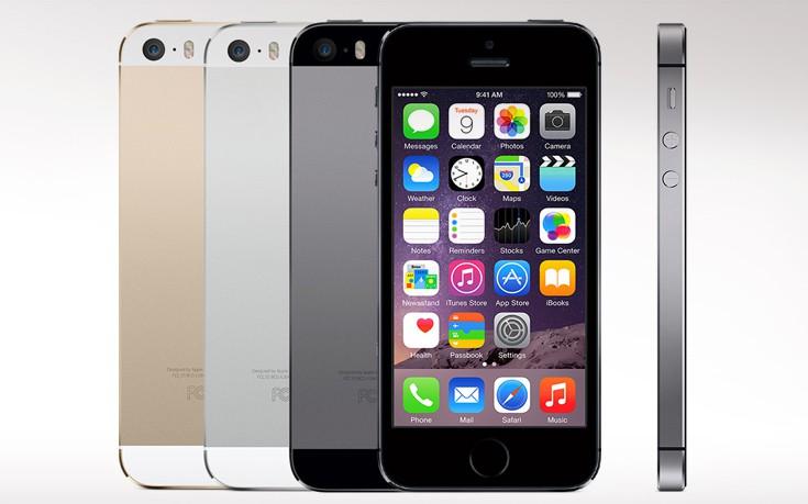Με αυτό τον τρόπο μπορούν οι χρήστες iPhone να αποτρέψουν τους χάκερ
