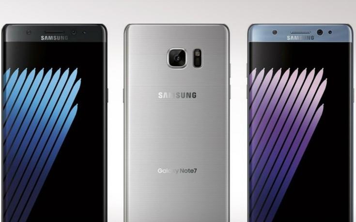 Νέες διαρροές για το Samsung Galaxy Note 7