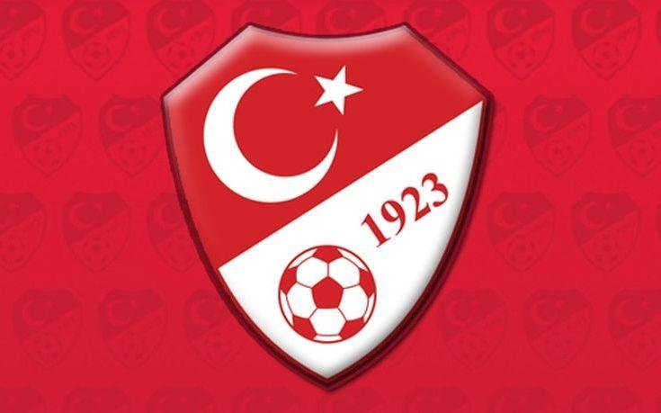 Παραιτήθηκαν τα μέλη των συνδέσμων της Τουρκικής Ομοσπονδίας Ποδοσφαίρου