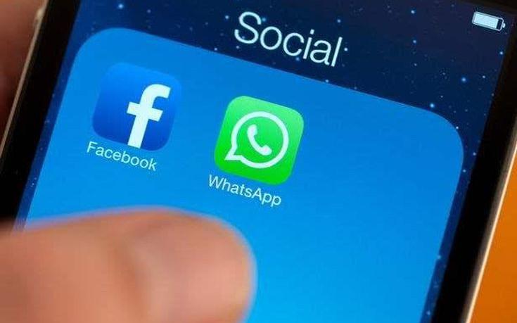 Τι απογίνονται τα σβησμένα μηνύματα του WhatsApp