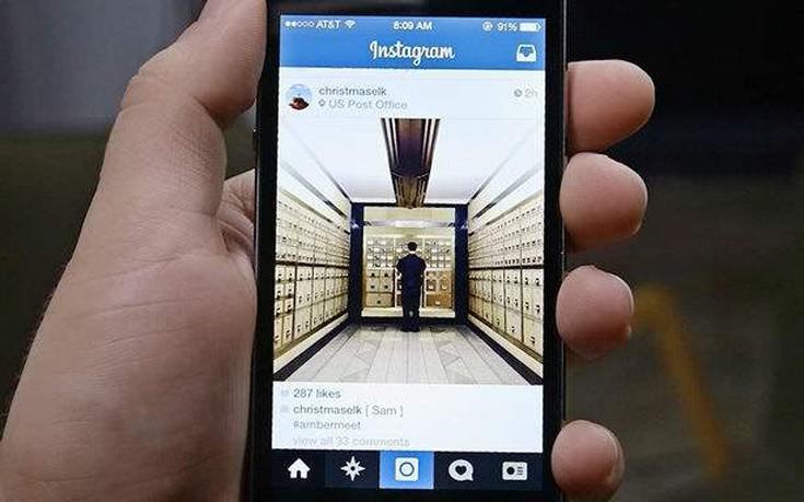 Το Instagram αυξάνει τους χρήστες του, αλλά έχει απώλειες