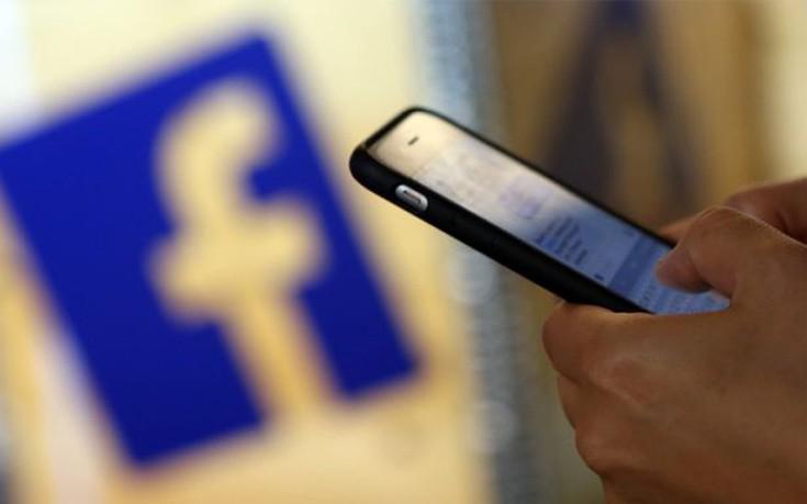 Το νέο χαρακτηριστικό του Facebook για καλύτερη επικοινωνία