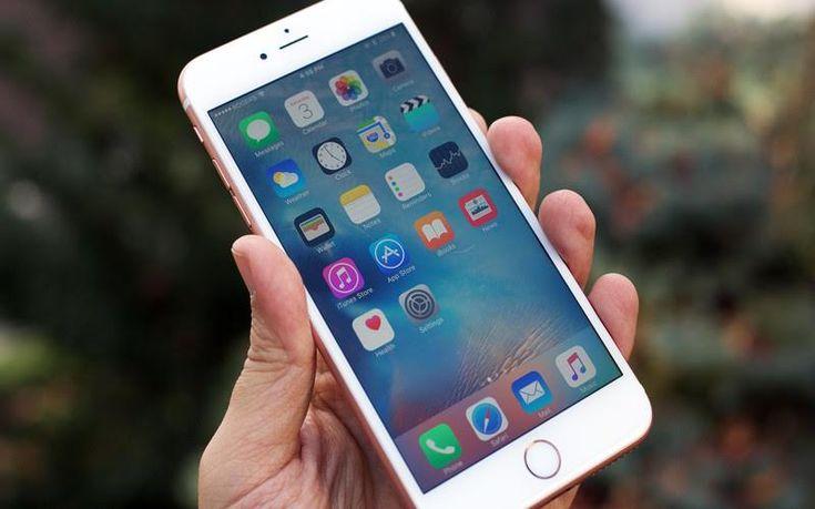 Το οπτικό τεστ με το λογότυπο της Apple που μπερδεύει