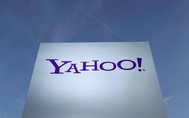 Στον αέρα 200 εκατ. λογαριασμοί της Yahoo