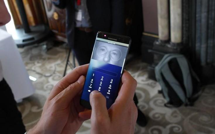 Το Galaxy Note 7 ξεκλειδώνει… με τα μάτια