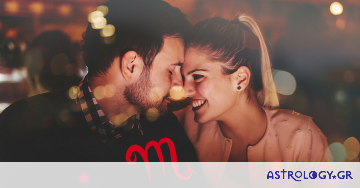online dating Σμύρνη