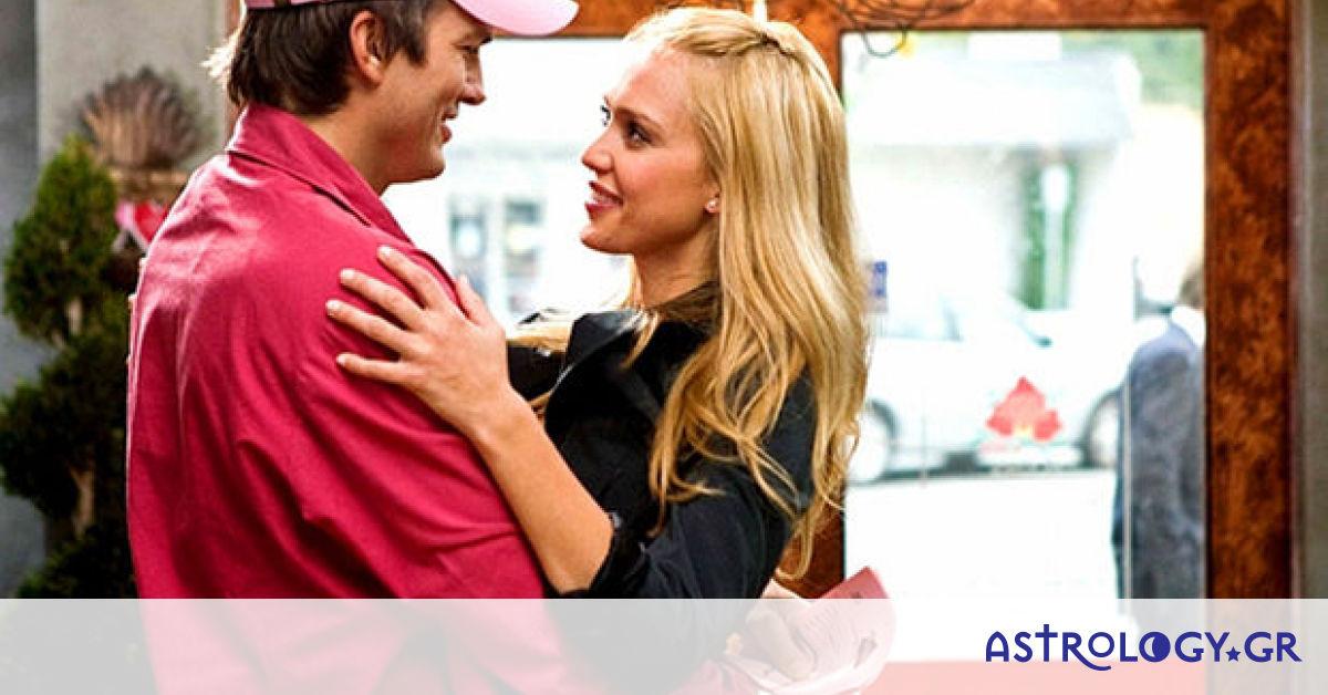Αφροδίτη dating ιστοσελίδα