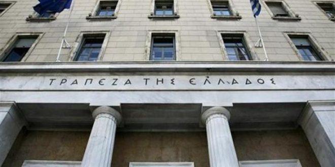 Η Τράπεζα της Ελλάδος ζητά εξηγήσεις για το δάνειο του Πολάκη