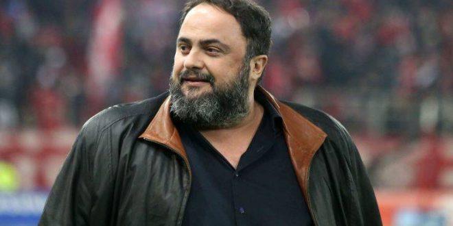 Μαρινάκης: Έτσι θέλω να σας βλέπω, πάμε για πρόκριση στο Κίεβο