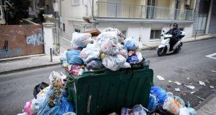 Έκκληση από τον δήμο Πειραιά σε δημότες και επαγγελματίες για τα σκουπίδια