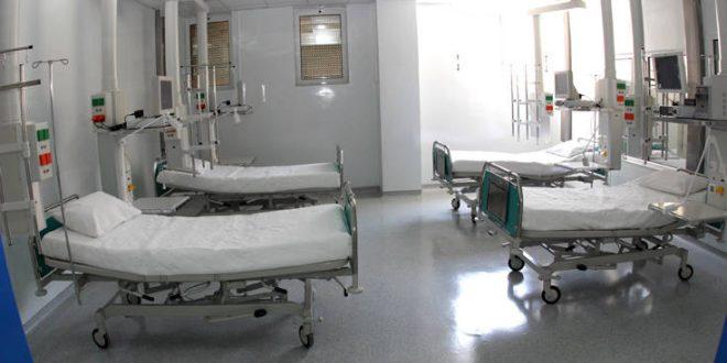 Γυναίκα πέθανε από γρίπη στη Λαμία