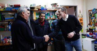 Επίσκεψη Γερουλάνου στο Κέντρο Εκπαίδευσης και Αποκατάστασης Τυφλών