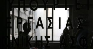 «Ένεση» 115 εκατ. ευρώ για χορήγηση προνοιακών παροχών σε Άτομα με Αναπηρία