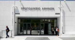 «Άμεση ανάγκη κάλυψης των κενών θέσεων των δικαστικών υπαλλήλων»