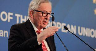 Γιούνκερ: Δεν υπάρχει ισορροπία στις εμπορικές σχέσεις ΕΕ - Κίνας