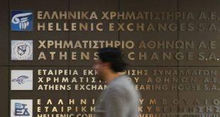 FAZ: Η κυβέρνηση Τσίπρα νοιώθει τον ούριο άνεμο από τις διεθνείς χρηματαγορές