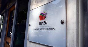 ΣΥΡΙΖΑ: Το να μιλά η ΝΔ για διαπλοκή πάει πολύ