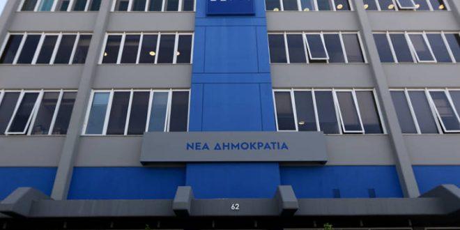 ΝΔ: Η υπόθεση Novartis εξελίσσεται στο μεγαλύτερο φιάσκο του ΣΥΡΙΖΑ