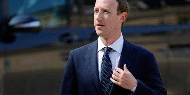 Αυστηρότερες ρυθμίσεις στα social media ζητά ο Ζάκερμπεργκ