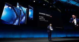 Κέντρο ψηφιακής ασφάλειας από την Huawei στις Βρυξέλλες