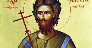 Ο Άγιος Αλέξιος που έφυγε από τον γάμο του για να υπηρετήσει τον Κύριο