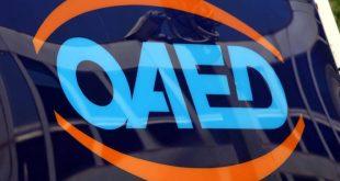 ΟΑΕΔ: Προγράμματα δεύτερης ευκαιρίας για για επιχειρηματίες που έβαλαν λουκέτο