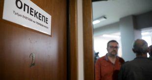 ΟΠΕΚΕΠΕ: Άνοιξε η πλατφόρμα για τη διαδικασία μεταβίβασης δικαιωμάτων βασικής ενίσχυσης 2019
