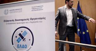 ΕΛΔΟ: Επόμενος στόχος της Ελλάδας η συμμετοχή σε αποστολή στον Άρη