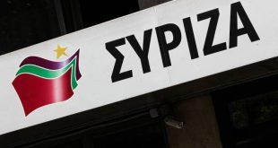 ΣΥΡΙΖΑ: Το σκοτάδι δεν θα γυρίσει πίσω στη χώρα