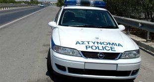 Τη σορό της 6χρονης που είχε εξαφανιστεί στην Κύπρο ευελπιστούν να βρουν σήμερα οι αρχές